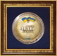 medal-bar